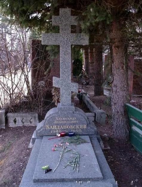 Александр Леонидович Кайдановский