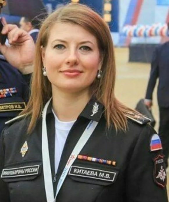 Мария Владимировна Китаева