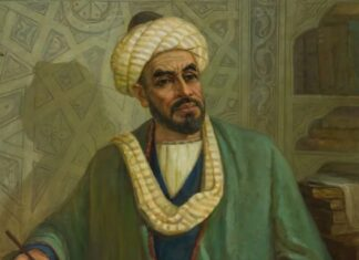 Аль Хорезми