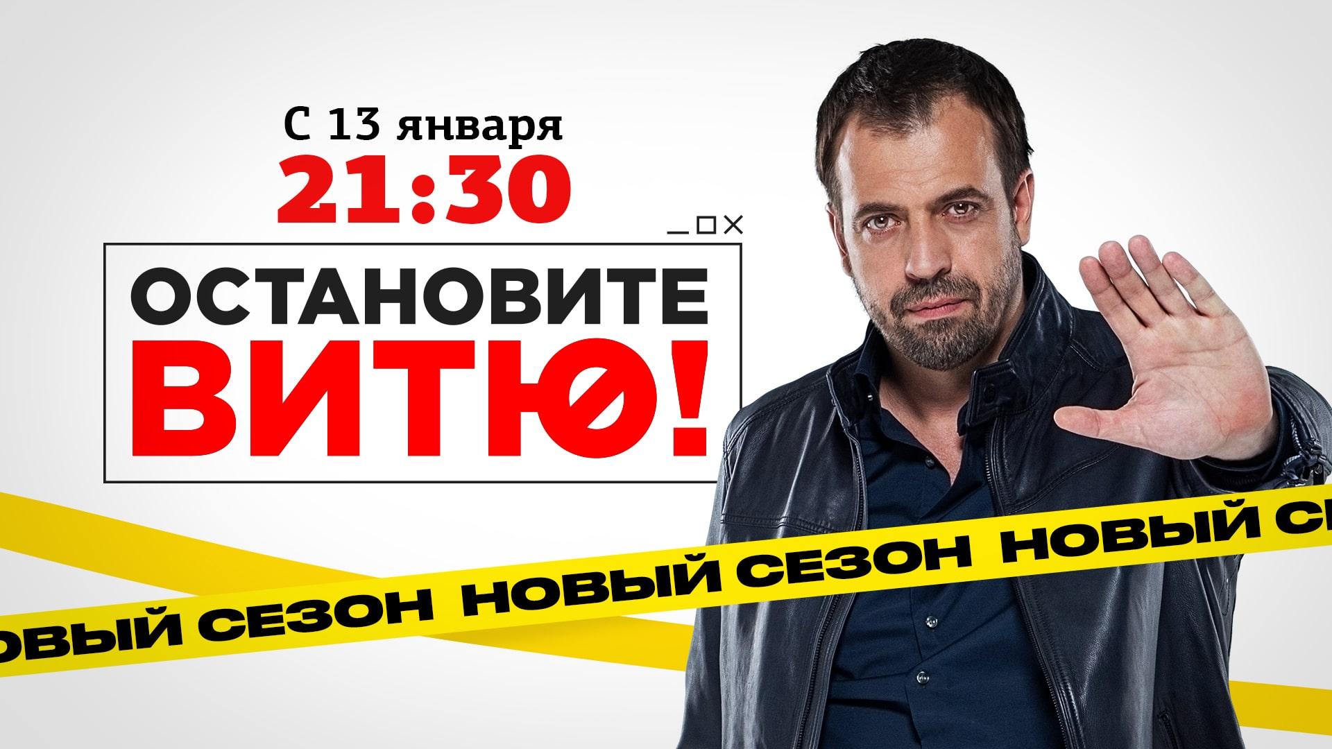 Влад Чижов