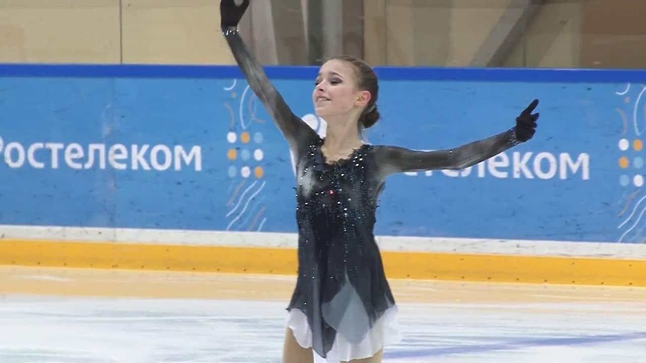 Анна Станиславовна Щербакова