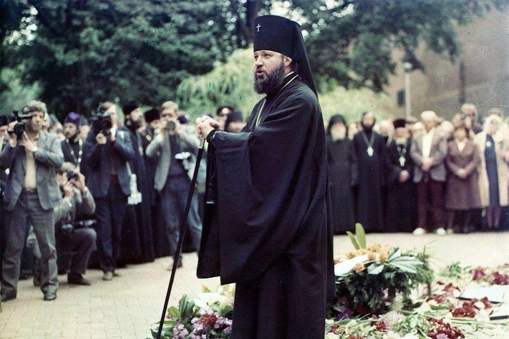 Патриарх Кирилл (Гундяев)