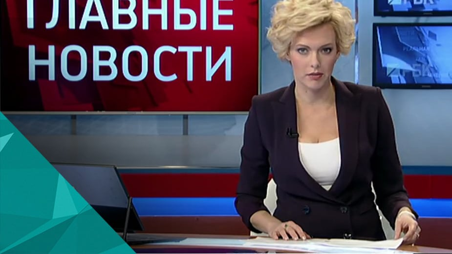 Елена Игоревна Лихоманова