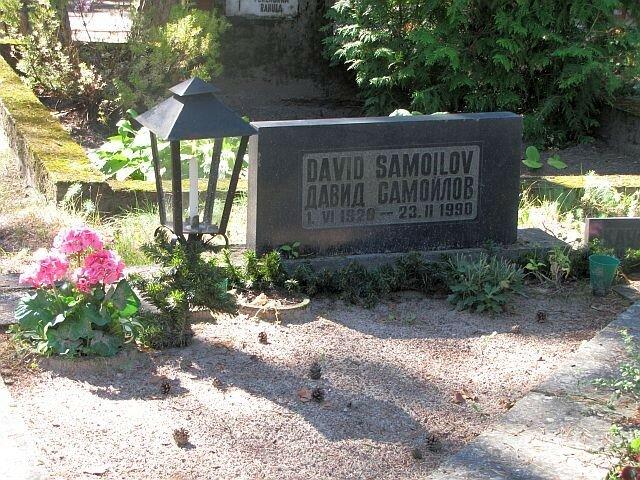 Давид Самуилович Самойлов