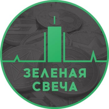 """Логотип """"Зеленая свеча"""""""