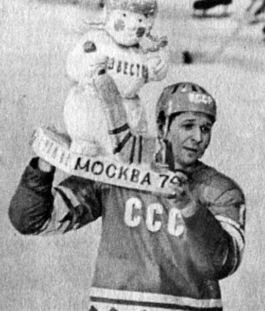 Александр Николаевич Мальцев
