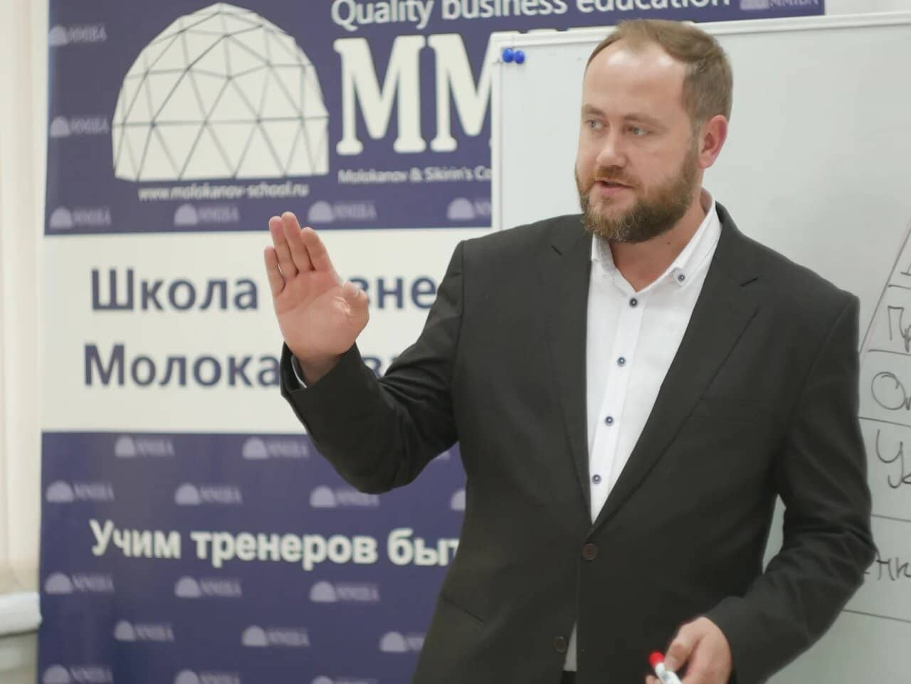 Сергей Александрович Сикирин