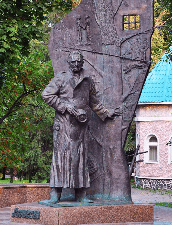 Константин Дмитриевич Воробьев