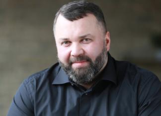 Каганский Максим Евгеньевич