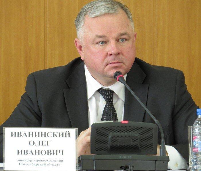 Олег Иванович Иванинский