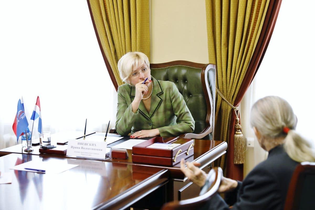 Ирина Валентиновна Ивенских