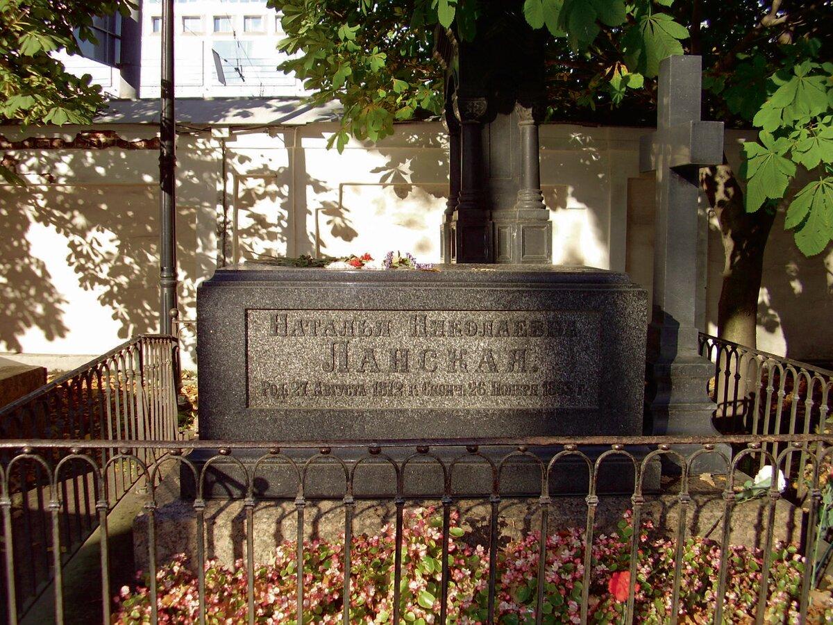 Наталья Николаевна Гончарова (Пушкина)