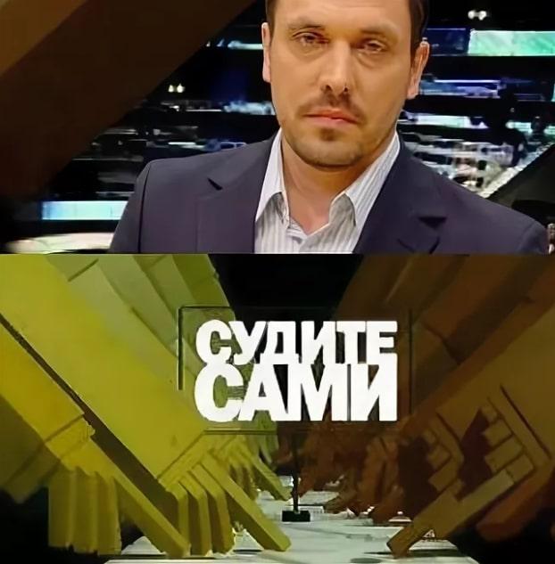 Максим Леонардович Шевченко