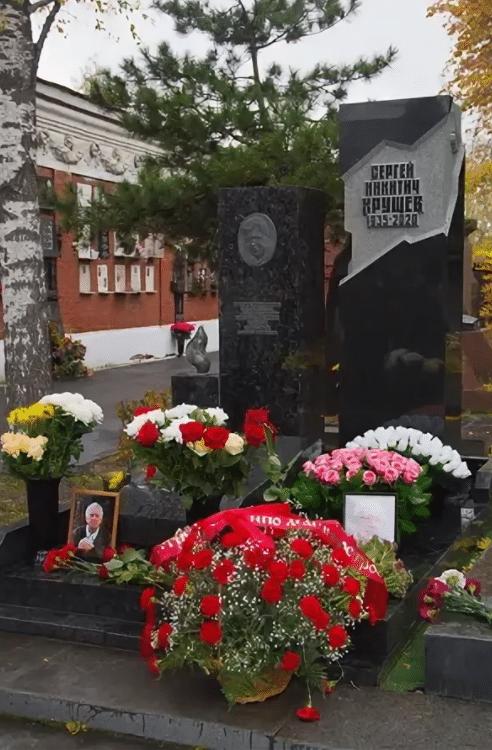 Сергей Никитич Хрущев