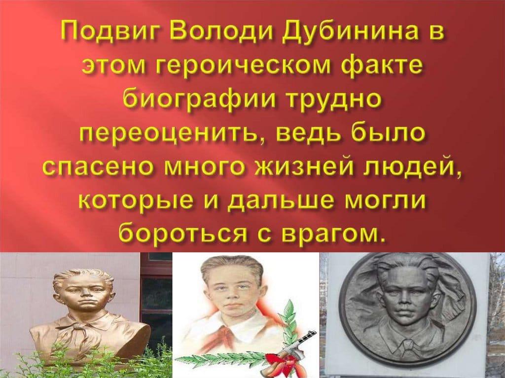 Владимир Никифорович Дубинин