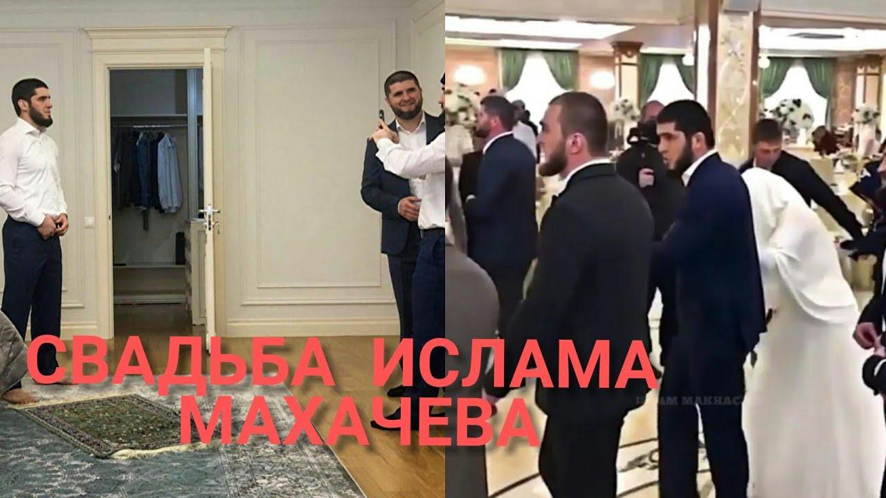 Ислам Рамазанович Махачев