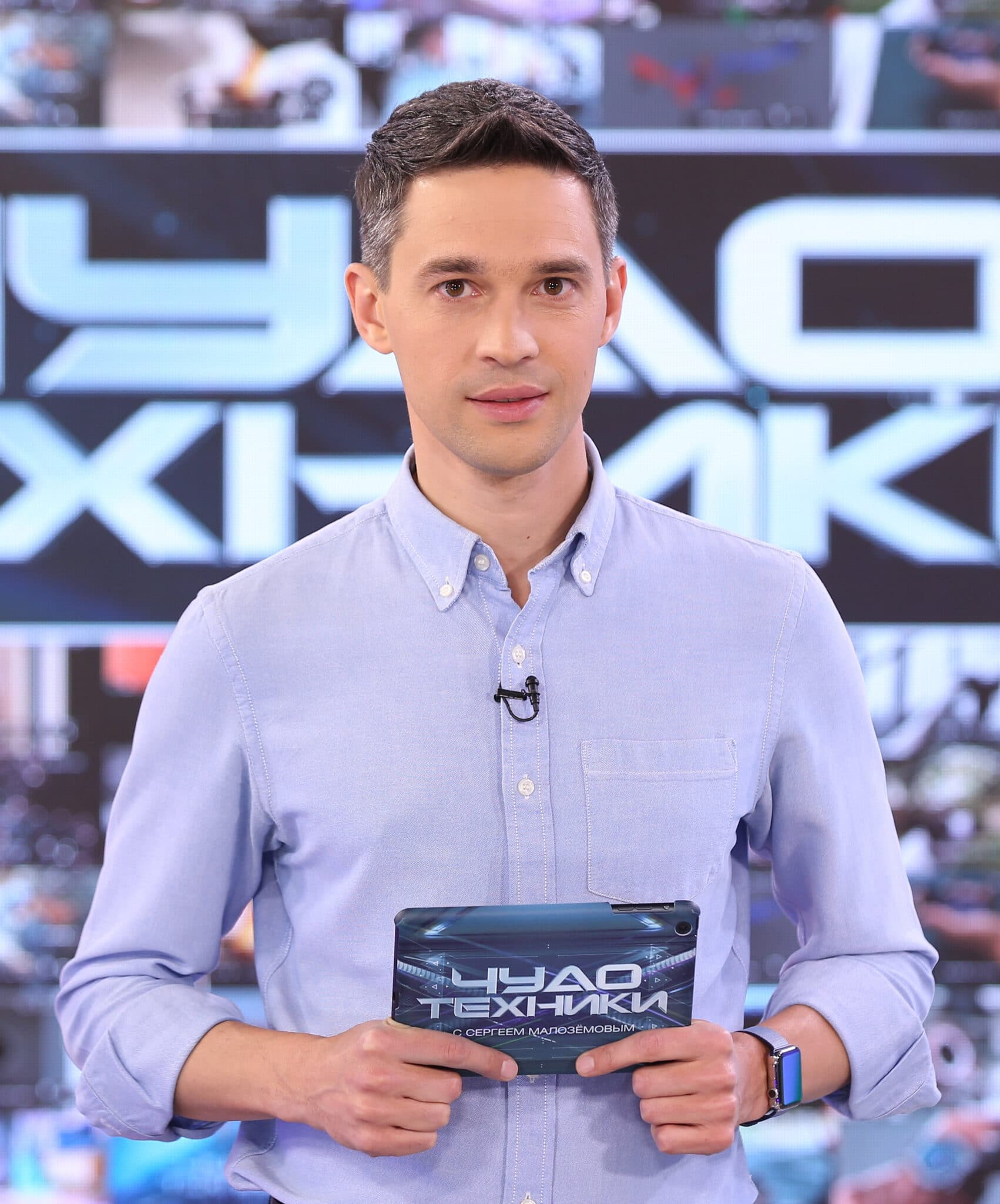 Сергей Александрович Малоземов