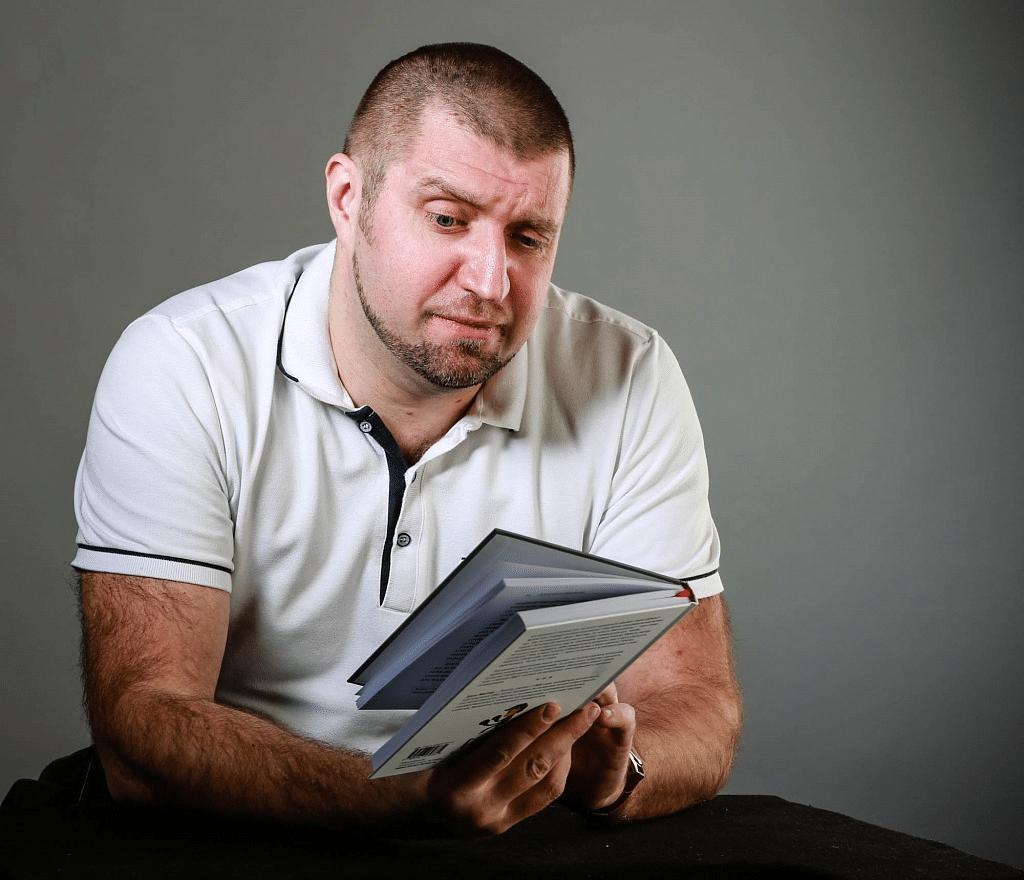 Дмитрий Валерьевич Потапенко