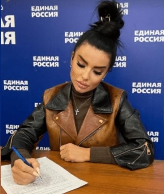 Юлия Олеговна Волкова