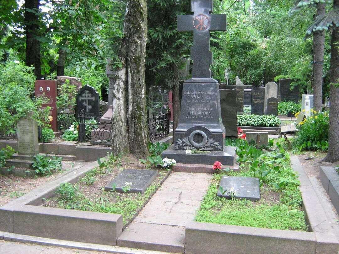 Павел Михайлович Третьяков