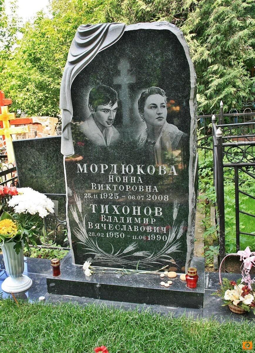 Владимир Вячеславович Тихонов