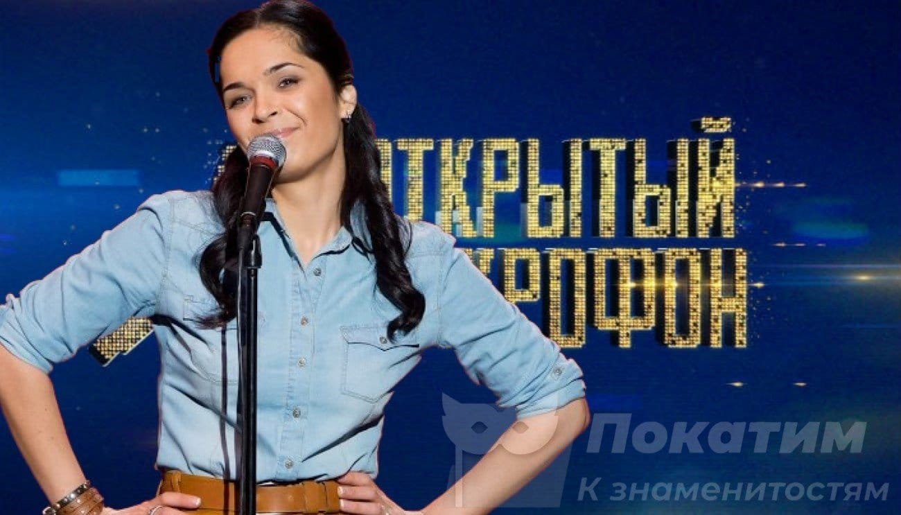 Юлия Октаевна Ахмедова