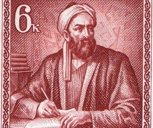 Аль-Бируни